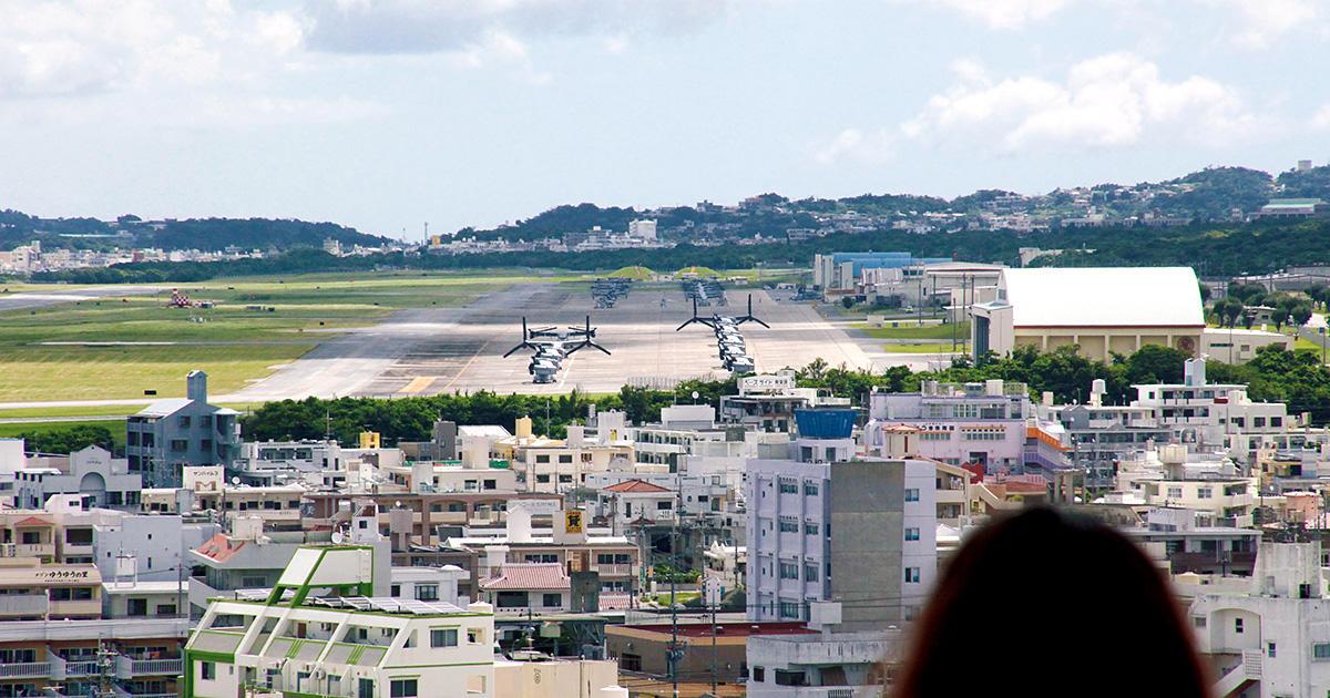 沖縄に米軍基地は必要か? 辺野...